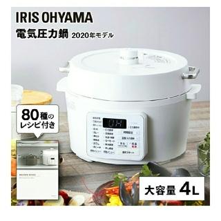 アイリスオーヤマ(アイリスオーヤマ)のアイリスオーヤマ 電気圧力鍋 PC-MA4-W 2020年モデル(調理機器)