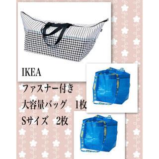 イケア(IKEA)のIKEAエコバッグ(ショップ袋)