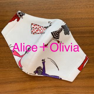 アリスアンドオリビア(Alice+Olivia)のインナーマスク Alice+Olivia アリスアンドオリビア(Tシャツ(長袖/七分))