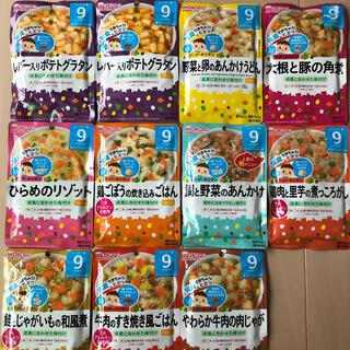 ワコウドウ(和光堂)の【即購入OK❤︎】離乳食9ヶ月 11食(その他)