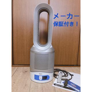 ダイソン(Dyson)のdyson Pure Hot+Cool HPO03WS ブラックフライデー(ファンヒーター)