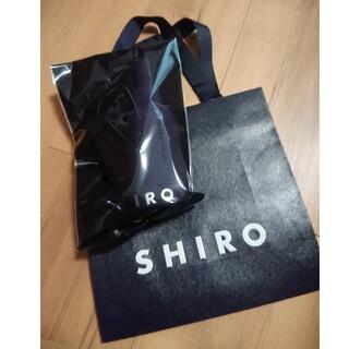 シロ(shiro)の【新品 未使用】SHIRO クレイハンドソープ(ボディソープ/石鹸)