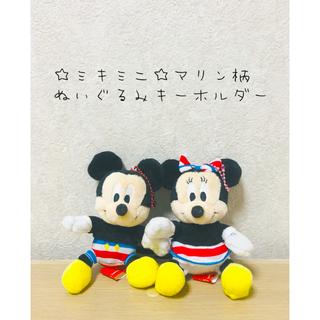ディズニー(Disney)のディズニー ミッキー   ミニー ぬいぐるみ ミキミニ マリン ボーダー(キャラクターグッズ)