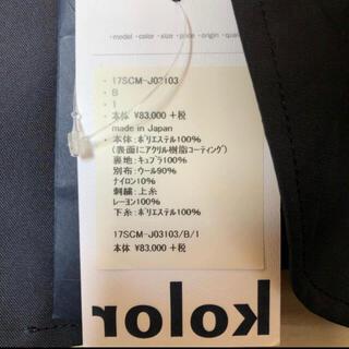 kolor - 17ss Kolor 刺繍 テーラードジャケット ネイビー