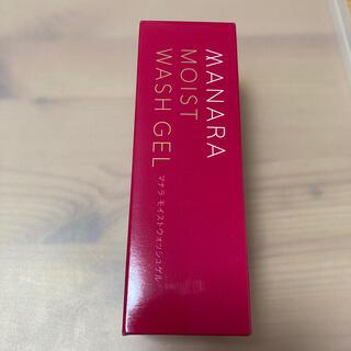 マナラ(maNara)の【新品未使用】マナラ モイストウォッシュゲル(洗顔料)