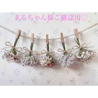 3種のピンクのバラのドライフラワーガーランド♡(ドライフラワー)