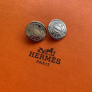 エルメス(Hermes)のエルメス セリエ イヤリング hermes シルバー(イヤリング)