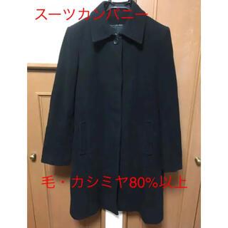 スーツカンパニー(THE SUIT COMPANY)のザ スーツカンパニー ブラックコート(ロングコート)