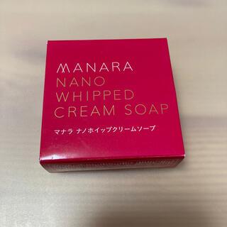 マナラ(maNara)の【新品未使用】マナラ ナノホイップクリームソープ(洗顔料)