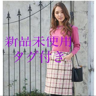 デビュードフィオレ(Debut de Fiore)の新品未使用タグ付き⭐️デビュードフィオレ  ツイードスカート(ひざ丈スカート)