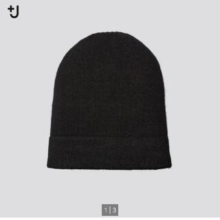 ユニクロ(UNIQLO)のユニクロ +J カシミアニットキャップ 黒 (ニット帽/ビーニー)