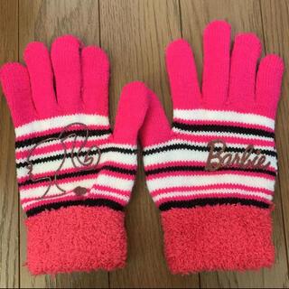 バービー(Barbie)のバービー手袋(手袋)