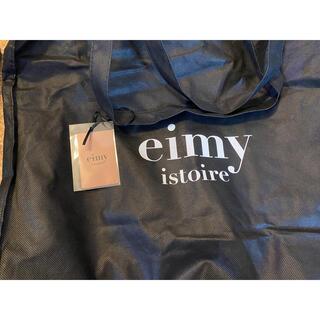 エイミーイストワール(eimy istoire)のeimy♡福袋の袋のみ‼︎(ショップ袋)