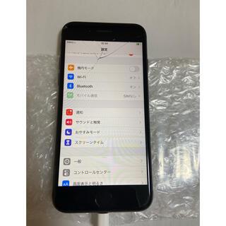 アイフォーン(iPhone)のiPhone8 専用(スマートフォン本体)