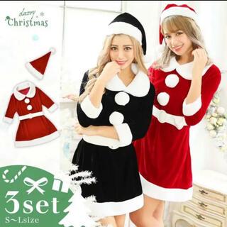 デイジーストア(dazzy store)のサンタ コスプレ 襟付き フレア サンタ ドレス 3点セット デイジーストア(衣装)