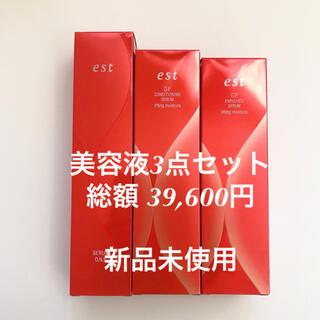 est - 【新品未使用】estエストサイクルセラム美容液3点セット化粧水乳液