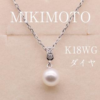 ミキモト(MIKIMOTO)のミキモト k18 ダイヤ ネックレス ホワイトゴールド(ネックレス)