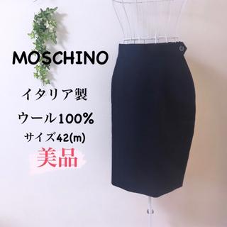 モスキーノ(MOSCHINO)の★美品★モスキーノ ウール100% タイトスカート(ひざ丈スカート)