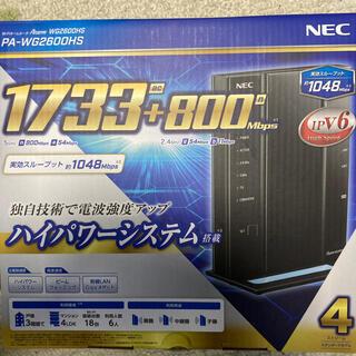 エヌイーシー(NEC)のNEC ルーター PA-WG2600HS(PC周辺機器)