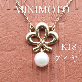 ミキモト(MIKIMOTO)のミキモト k18 ダイヤ付き ネックレス パール (ネックレス)