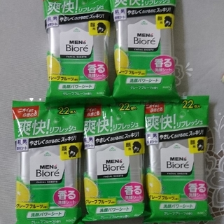Biore - メンズビオレ 洗顔パワーシート グレープフルーツの香り  22枚入り×5袋 新品