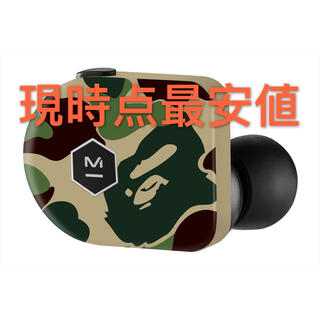 アベイシングエイプ(A BATHING APE)のbape master dynamic (ヘッドフォン/イヤフォン)