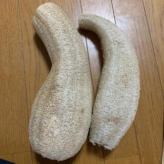 へちまたわし⑥(タオル/バス用品)