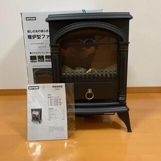 ニトリ(ニトリ)のニトリ 暖炉型ファンヒーター NTL1000K-BK (ファンヒーター)