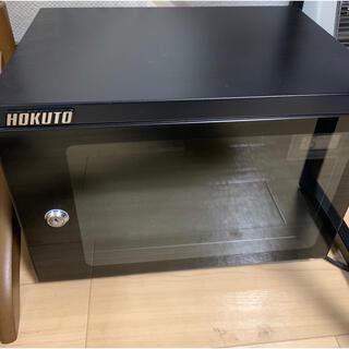 ハクバ(HAKUBA)のHOKUTO 防湿庫・ドライボックス HSシリーズ(25L)(防湿庫)