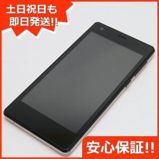 アンドロイド(ANDROID)の美品 SIMフリー Priori3 LTE ベージュ (スマートフォン本体)