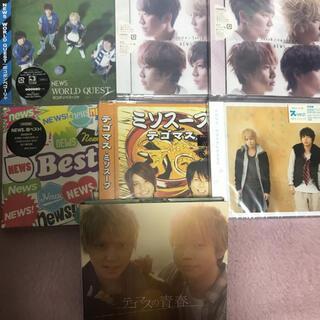 ニュース(NEWS)のNEWS/テゴマス シングル・アルバム セット(ミュージック)