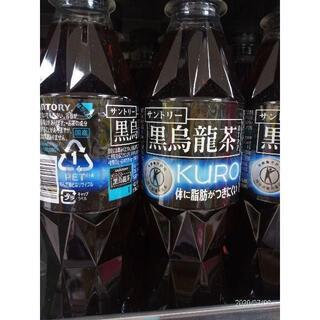 【送料無料】 トクホ] サントリー 黒烏龍茶 350mlPET×24本_(茶)