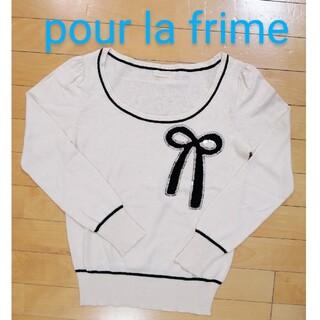 プーラフリーム(pour la frime)のpour la frime プーラフリーム 七分袖 ニット(ニット/セーター)