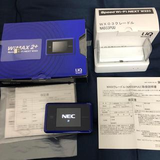 エヌイーシー(NEC)のWiMAX wx03 本体 クレードルセット(その他)