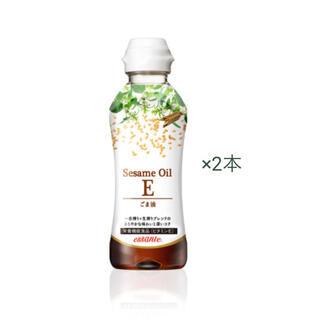 アムウェイ(Amway)のエサンテ アムウェイ ごま油 セサミ ビタミンE 健康 amway 美味(調味料)