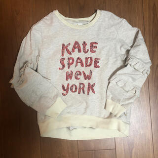 ケイトスペードニューヨーク(kate spade new york)のケイトスペード  トレーナー 140㎝(Tシャツ/カットソー)