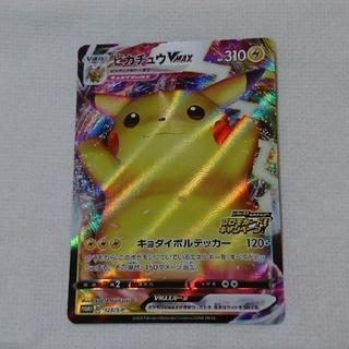 ポケモン(ポケモン)の美品 ポケモンカード ピカチュウVMAX プロモ(シングルカード)