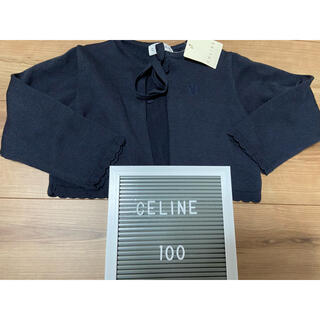 celine - ★新品タグ付★ CELINE カーディガン 100