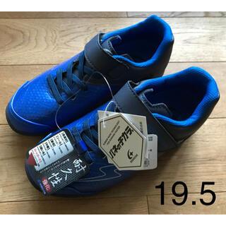 MOONSTAR  - 新品 スニーカー  19.5 ㎝ スーパースター バネのチカラ 男の子