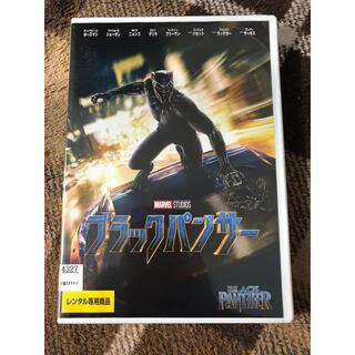 マーベル(MARVEL)のブラックパンサー  アベンジャーズ  DVD(外国映画)