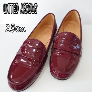 ユナイテッドアローズ(UNITED ARROWS)のレディース【UNITED ARROWS】 ユナイテッドアローズ ローファー 革靴(ローファー/革靴)