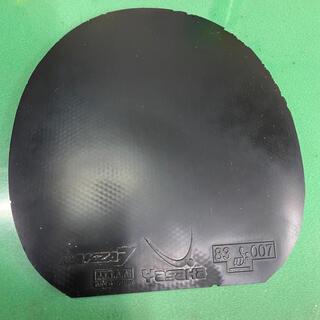 ヤサカ(Yasaka)のヤサカ ラクザ7 黒特厚(卓球)