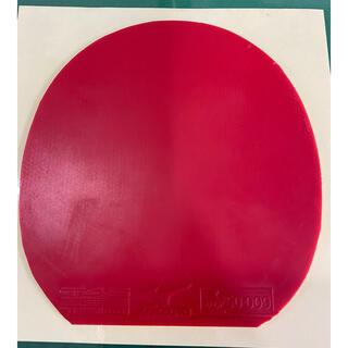 ミズノ(MIZUNO)のミズノ GF T45 赤1.8(卓球)