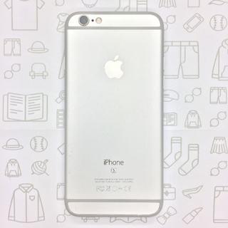 アイフォーン(iPhone)の【B】iPhone6s/32GB/353798086216878(スマートフォン本体)