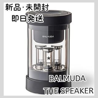 BALMUDA - BALMUDA THE SPEAKER -バルミューダ ザ・スピーカー