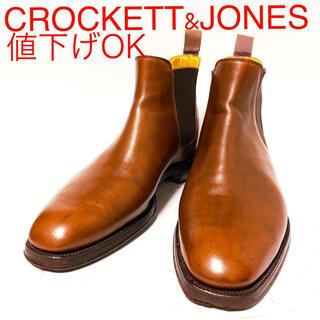 Crockett&Jones - 480.CROCKETT&JONES CHELSEA サイドゴアブーツ 7E