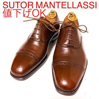 ストールマンテラッシ(SUTOR MANTELLASSI)の481.SUTOR MANTELLASSI セミブローグ UK6(ドレス/ビジネス)