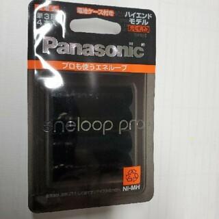 パナソニック(Panasonic)のエネループ プロ充電池(バッテリー/充電器)