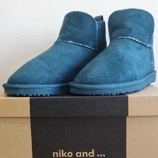 ニコアンド(niko and...)のniko and… オリジナルフェイクムートンブーツL(ブーツ)