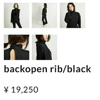 エディットフォールル(EDIT.FOR LULU)のpapier back open rib(ニット/セーター)